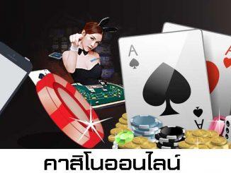 casino_online__