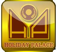 HOLIDAY_PALACE