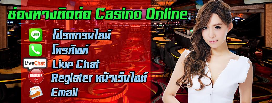 casino-banner__11